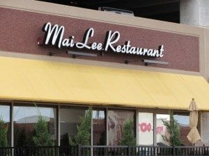 Mai Lee Restaurant - Brentwood, MO